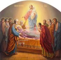 Пресвятая Богородице, моли Бога о нас!